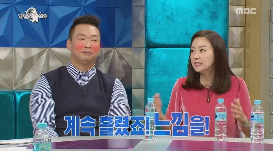 박준형과 김지혜가 사귀는걸 안믿었던 옥동자 | 인스티즈