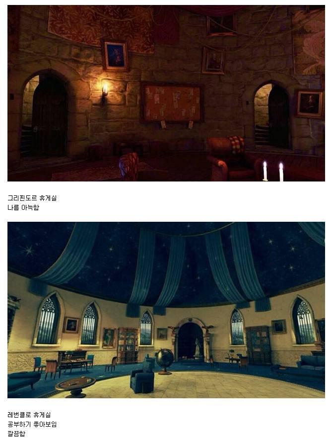 해리포터와 마법사의 돌 슬리데린 시점 | 인스티즈