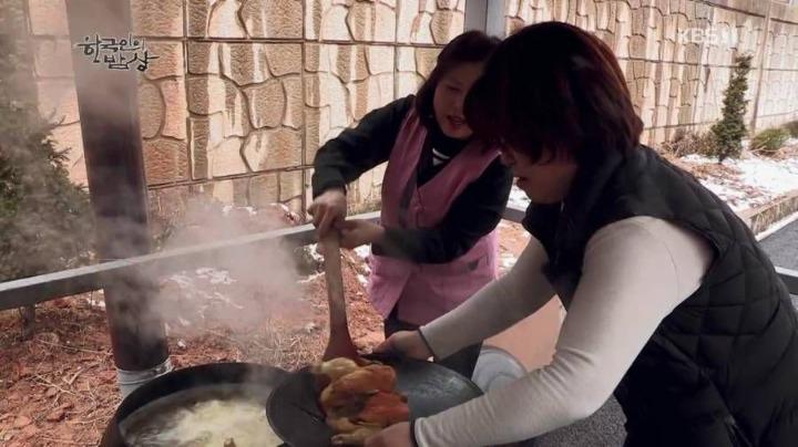 한국인의 밥상 가마솥 통닭 | 인스티즈