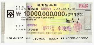 자기 이름 뽕알로 개명하고 100억 받기vs뿡알로 개명하고 100억 받기   인스티즈