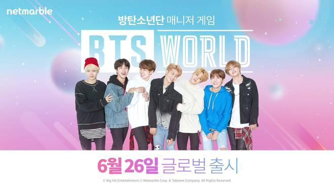 28일(금), 방탄소년단(BTS) 매니저 게임 'BTS월드' OST 앨범 발매 예정 | 인스티즈