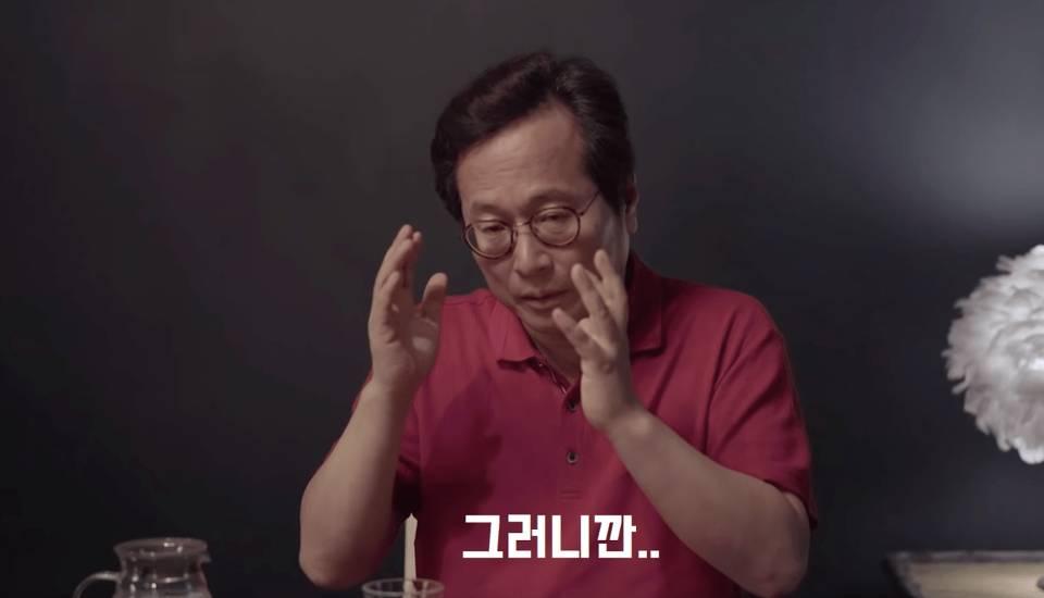 백종원 유튜브 구독자 수가 조작인 이유   인스티즈