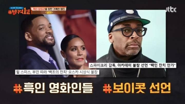 인종차별에 대한 흑인들의 아이러니 | 인스티즈