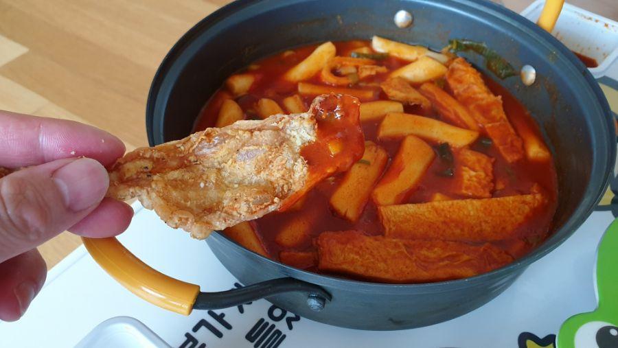 에어프라이어기로 만든 닭껍질 튀김 | 인스티즈