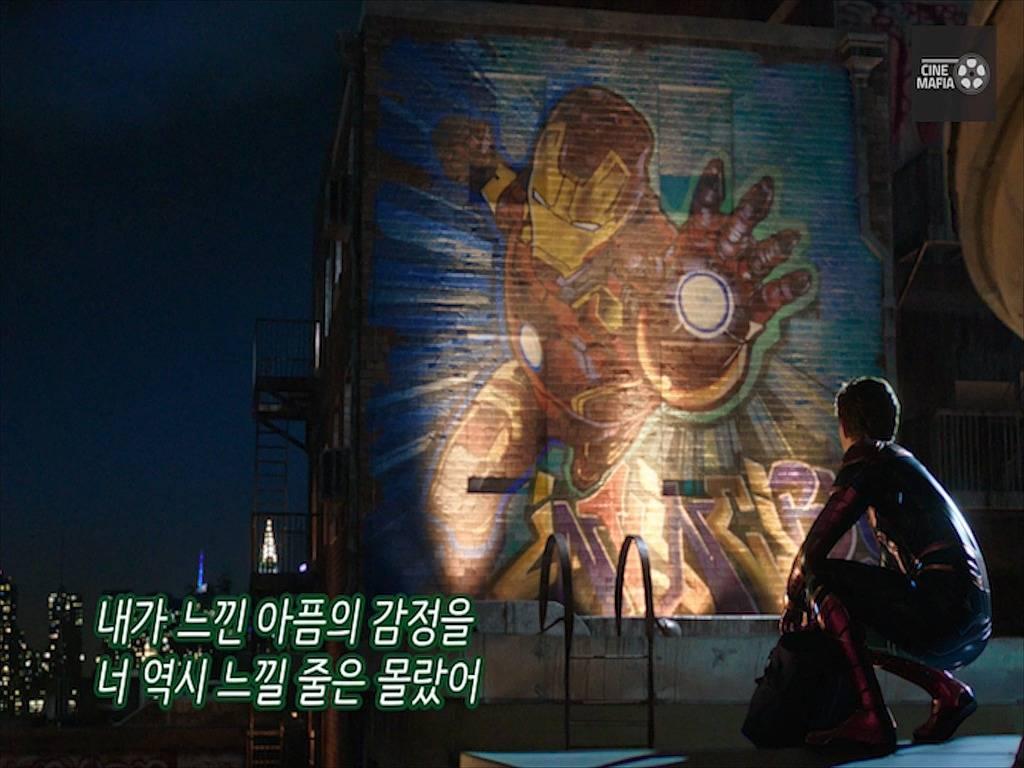 [스파이더맨:파프롬홈] 예고를 '명탐정 코난' 버전으로 만들어봤습니다 (Feat.교통정리춤) | 인스티즈