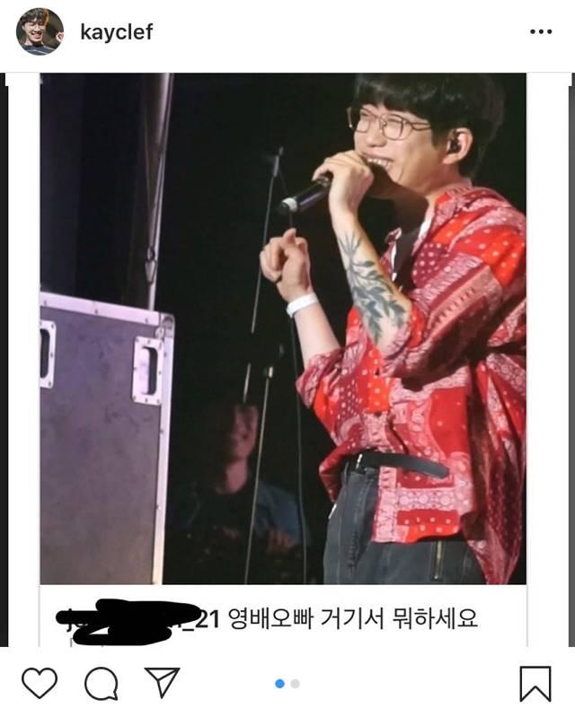 팬과 가수의 미친 티키타카ㅋㅋㅋㅋㅋㅋㅋ | 인스티즈