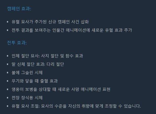 혐주의) 완성판 나온 토탈워 삼국 근황 | 인스티즈