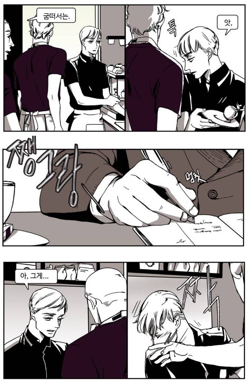 BL 만화 작가 언니 vs 일상 만화 작가 동생.jpg | 인스티즈