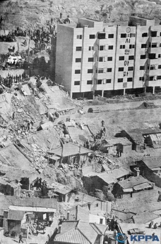 1970 와우아파트 붕괴사고 | 인스티즈