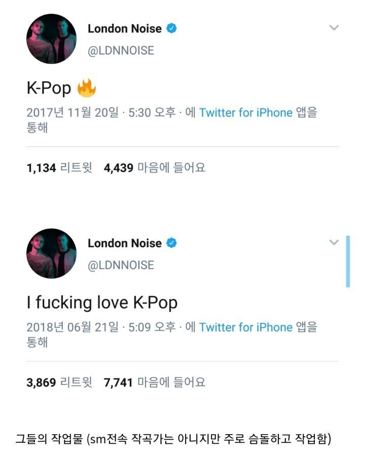 케이팝을 미치게 사랑한 영국인 작곡팀... | 인스티즈