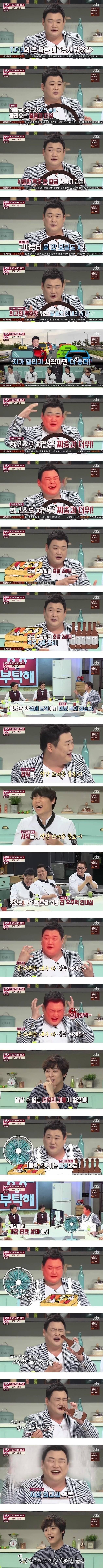김준현이 말하는 맥주 맛있게 마시는법.JPG | 인스티즈