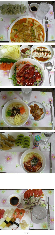 가난한 자취생의 식사.JPG | 인스티즈