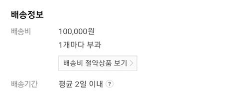 갤럭시 버즈 55,000원 | 인스티즈