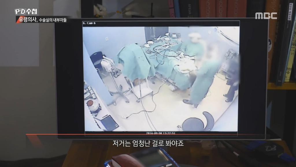 성형수술 중 사고로 아들을 잃고 수술 CCTV를 500번 돌려 본 어머니.jpg | 인스티즈
