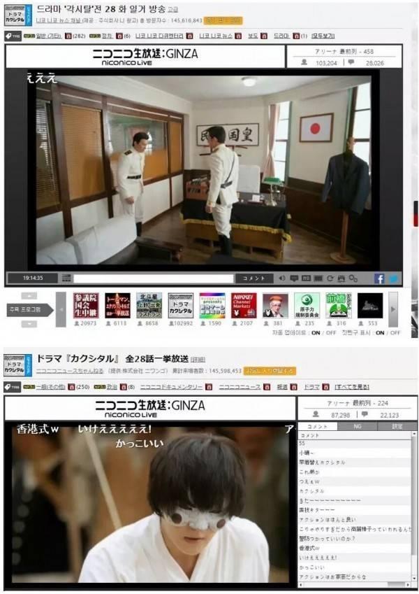 한드를 보는 일본인 흔한 반응   인스티즈
