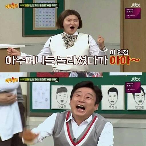 에피소드 자판기 김신영 | 인스티즈