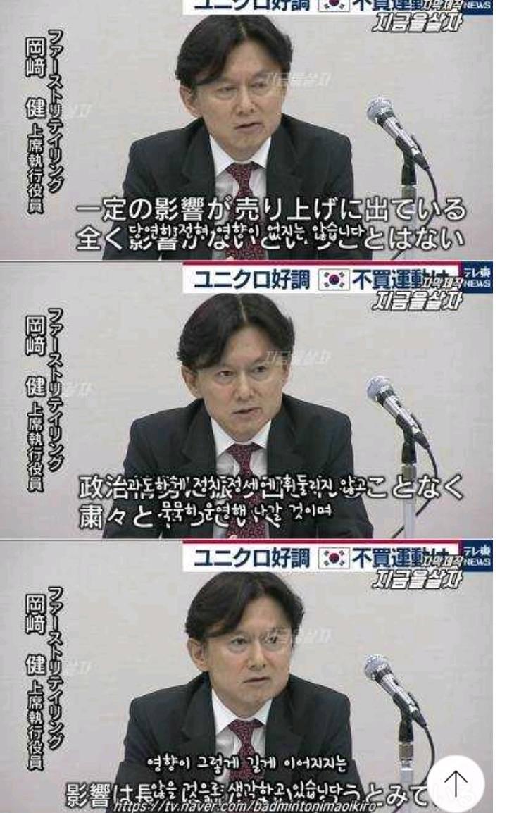 타격감 100% 줄수있는 일본불매운동 | 인스티즈