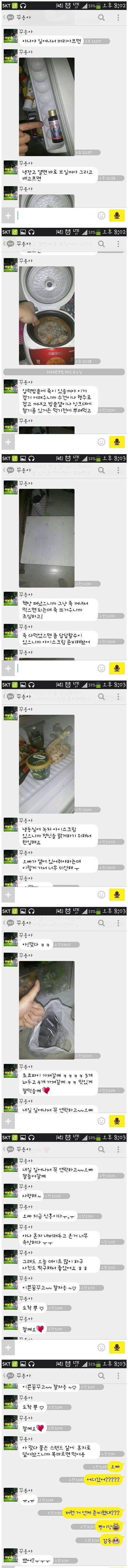 술취한 여친을 자취방에 데려다준 남자친구.jpg | 인스티즈