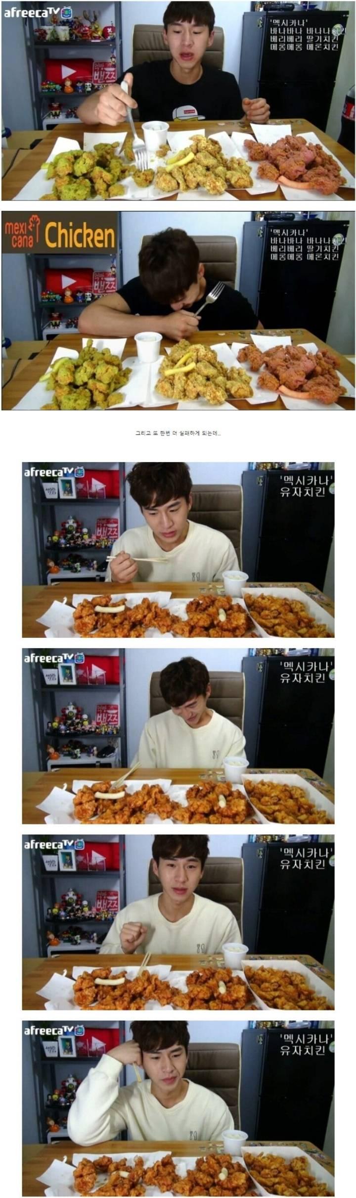 먹방 BJ도 포기한 두 음식.JPG | 인스티즈