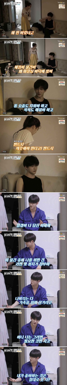 함소원 18살 연하 남편 진화 최신 근황..ㄷㄷㄷㄷ.jpg | 인스티즈