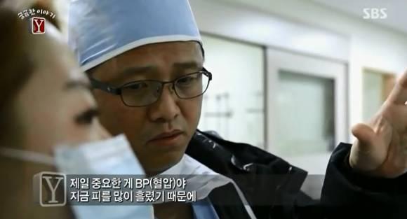 어제 시청자들 펑펑 울린 외과 의사들이 환자를 살리는 장면.gif ㄷㄷㄷ | 인스티즈