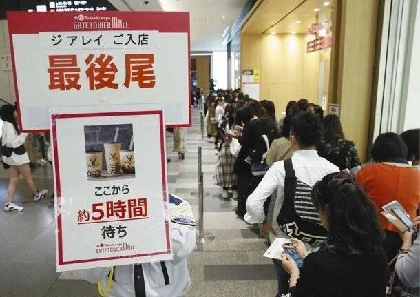 일본 밀크티 근황 | 인스티즈