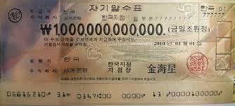 1조 받고 평생 런던에서만 살기(런던 이외에 거주 불가) vs 1000억 받고 평생 한국에서만 살기 | 인스티즈