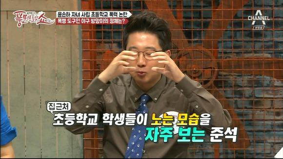 윤손하 아들 포함 숭의초 학폭사건 논란 당시 503호 키즈.jpg | 인스티즈