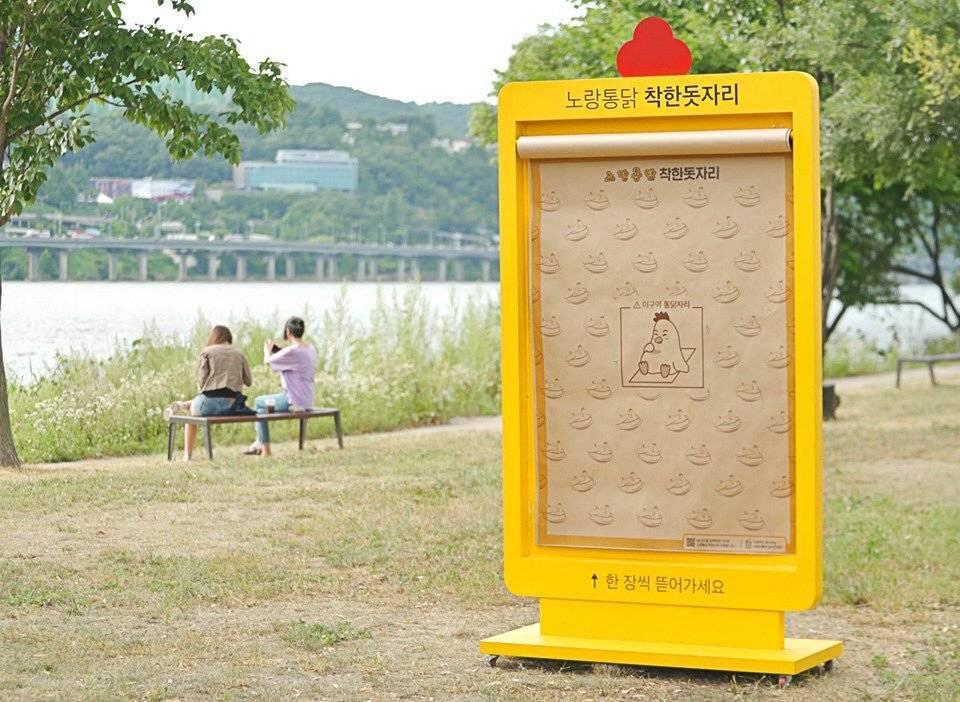 노랑통닭의 기발한 마케팅 | 인스티즈