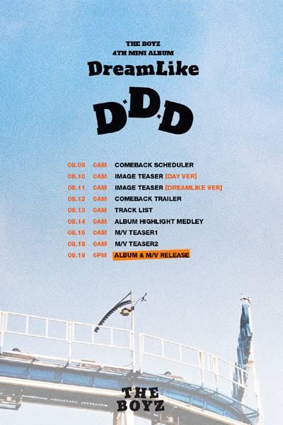 19일(월), 더보이즈 미니 앨범 4집 'DREAMLIKE' 발매 | 인스티즈
