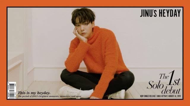 14일(수), 김진우 솔로 데뷔 앨범 1집 'JINU's HEYDAY' 발매 | 인스티즈