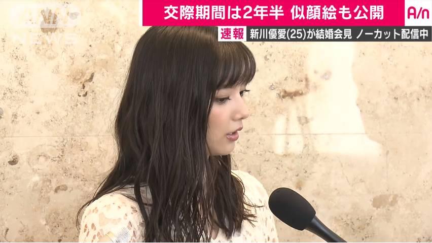 오늘자 일반인 버스기사랑 결혼한 일본 여배우 | 인스티즈