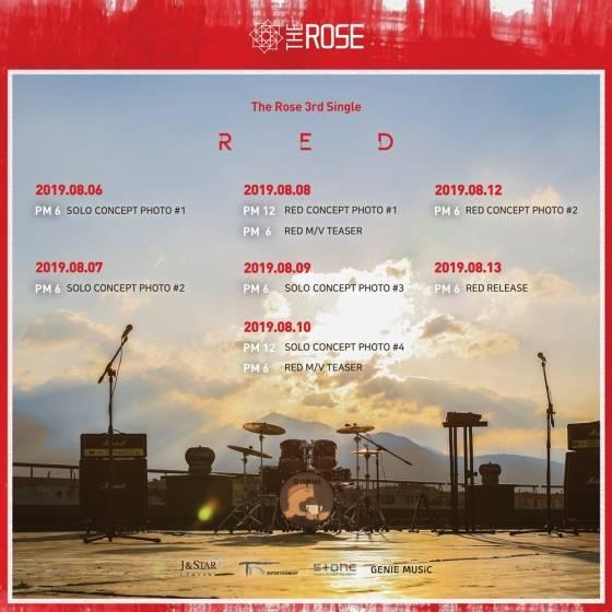 13일(화), 더로즈 싱글 앨범 3집 'RED' 발매 | 인스티즈