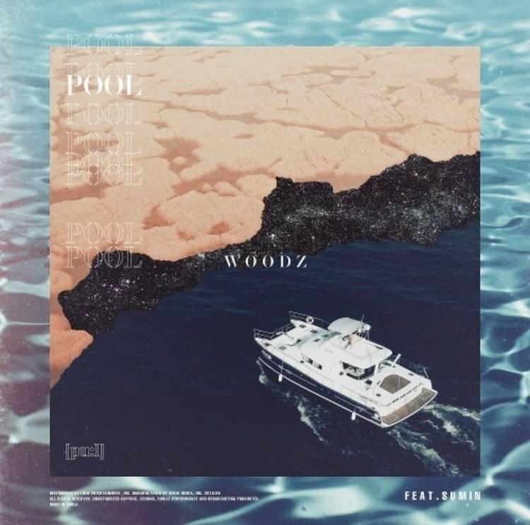 [엑스원/조승연] Playlist-pool | 인스티즈