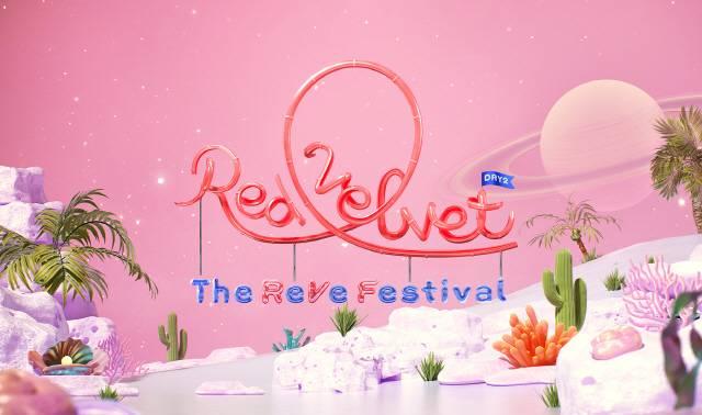 20일(화), 레드벨벳 미니 앨범 'The ReVe Festival' 발매 | 인스티즈