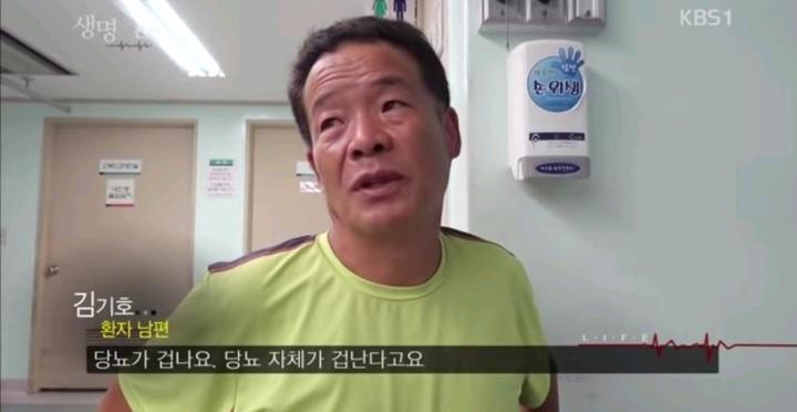 응급실에 실려온 당뇨환자 | 인스티즈