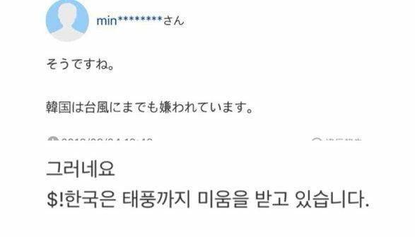 한국인들 입장에선 매우 기괴하고 이질감 느껴지는 일본 특유의 표현방식 중 하나 | 인스티즈