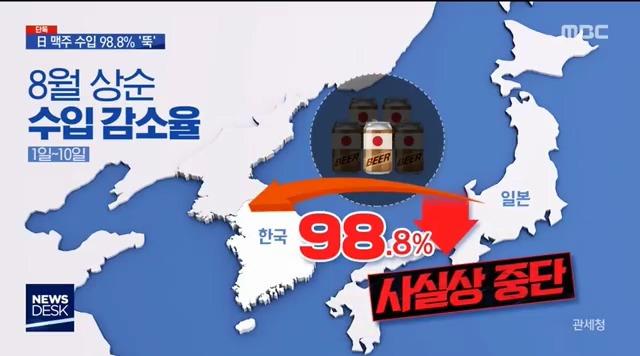 한국인들을 냄비라 비웃던 일본..보고있나? | 인스티즈