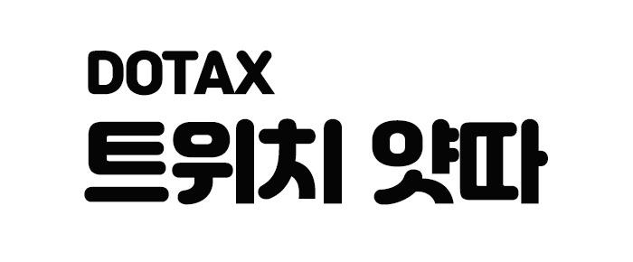 미드에 등장한 한국의 술집   인스티즈