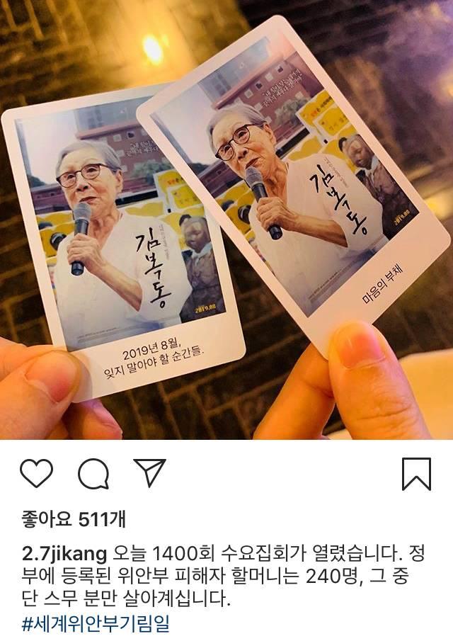 강지영 아나 인스타 | 인스티즈