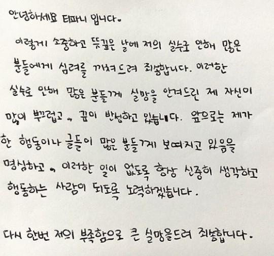 광복절 어그로 원탑 아이돌.jpg | 인스티즈