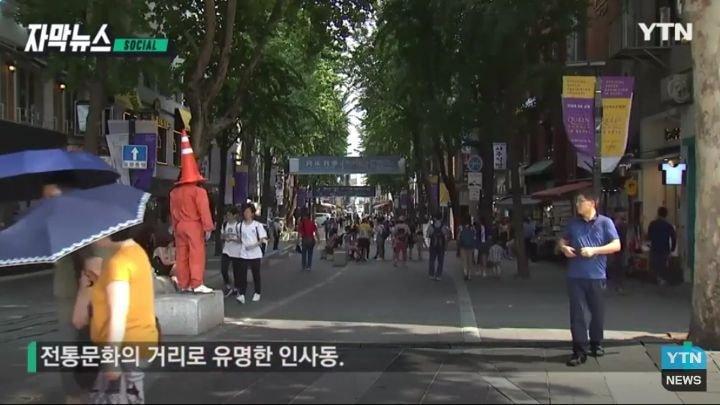 대부분의 한국인들이 몰랐던 현존하는 일제 잔재..........jpg   인스티즈