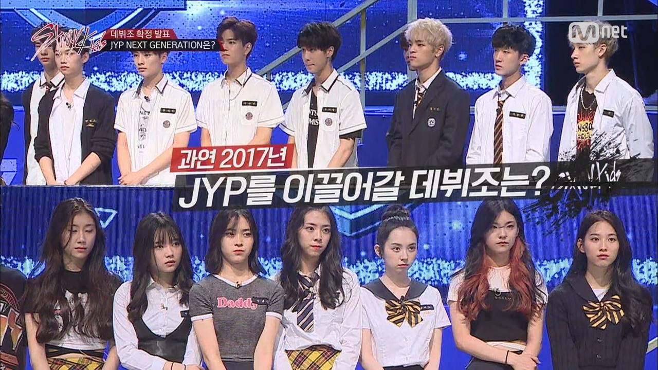 JYP 연습생이었던 박예진 근황 | 인스티즈