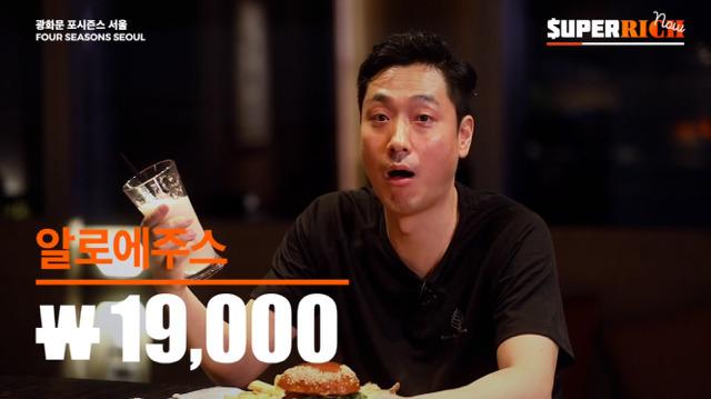 회원권 가격만 1억인 피트니스 클럽 | 인스티즈