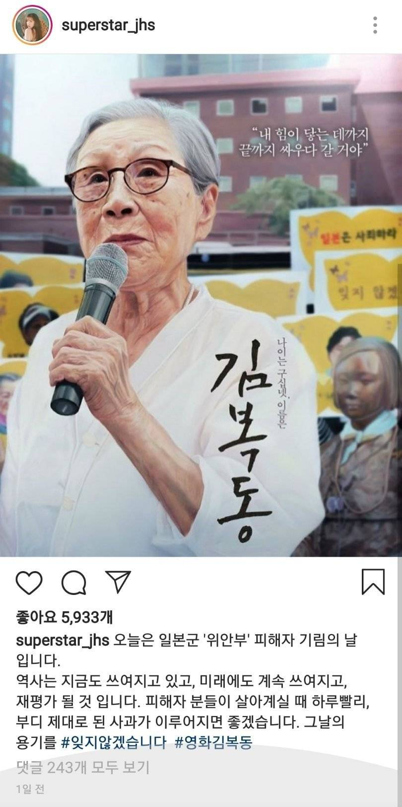 현재 난리X랄난 전효성 인스타그램 댓글창.jpg | 인스티즈