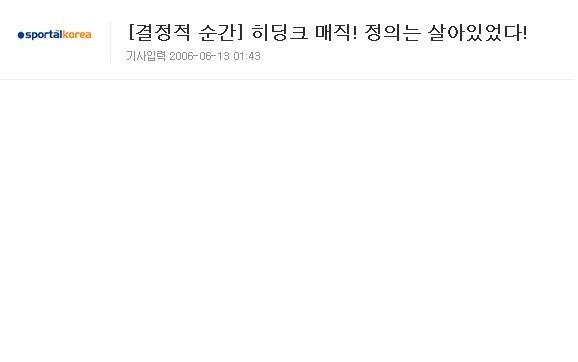 우리나라 경기도 아닌데 시청률 50% 넘음 ㅋㅋ   인스티즈