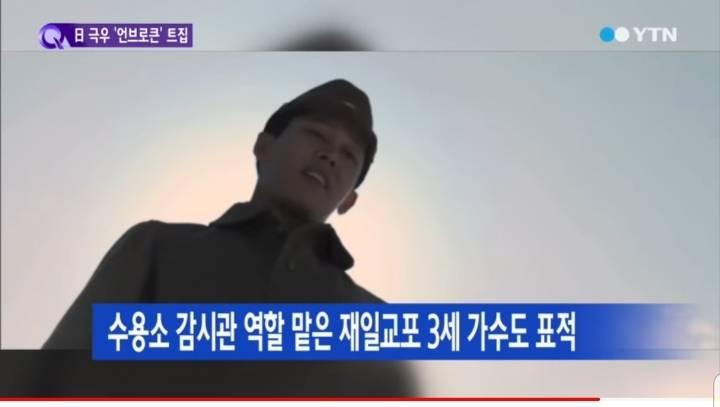 일본 극우, 안젤리나 졸리 한국의 로비 받은 반일운동가로 악마화 | 인스티즈