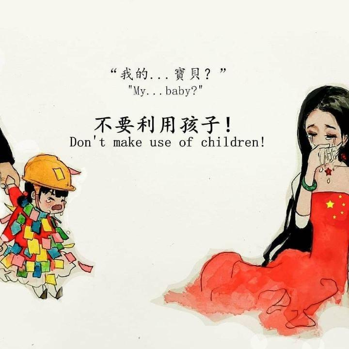 중국사람이 그린 홍콩시위 일러스트...jpg | 인스티즈