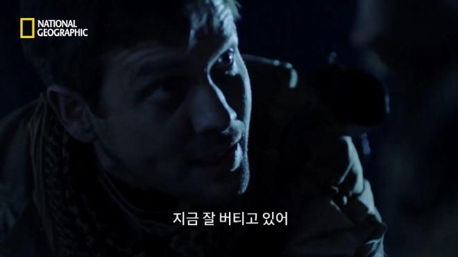 스압) SAS 역사상 최장거리 탈출 기록 2부.jpg | 인스티즈