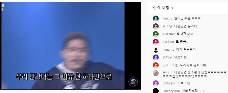 미친드립 난무하는 유튜브 탑골공원 상황ㅋㅋㅋㅋㅋㅋ.jpg | 인스티즈